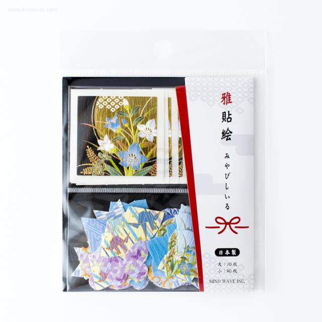 雅貼絵フレークシール 桔梗(75699)【ネコポスOK】