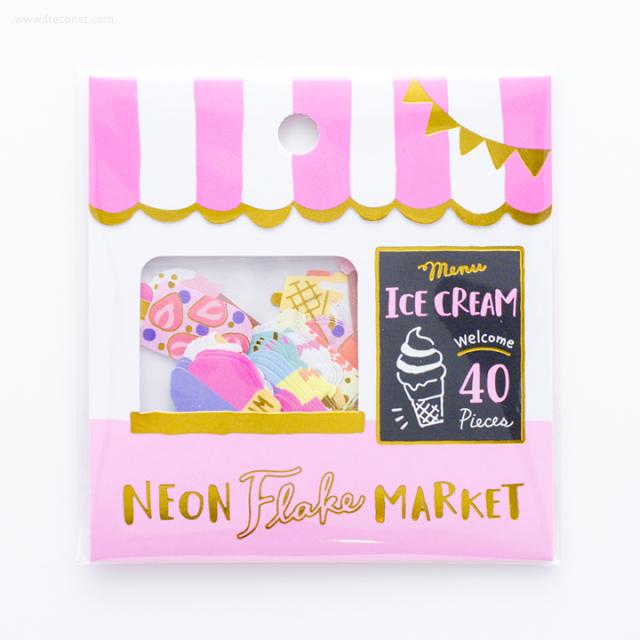 ネオンフレークマーケット Ice cream shop(79461)【ネコポスOK】