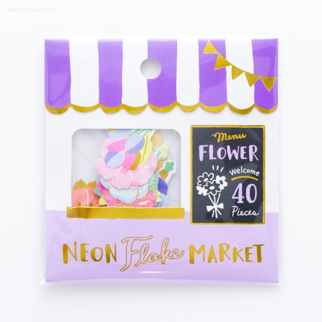 ネオンフレークマーケット Flower shop(79463)【ネコポスOK】