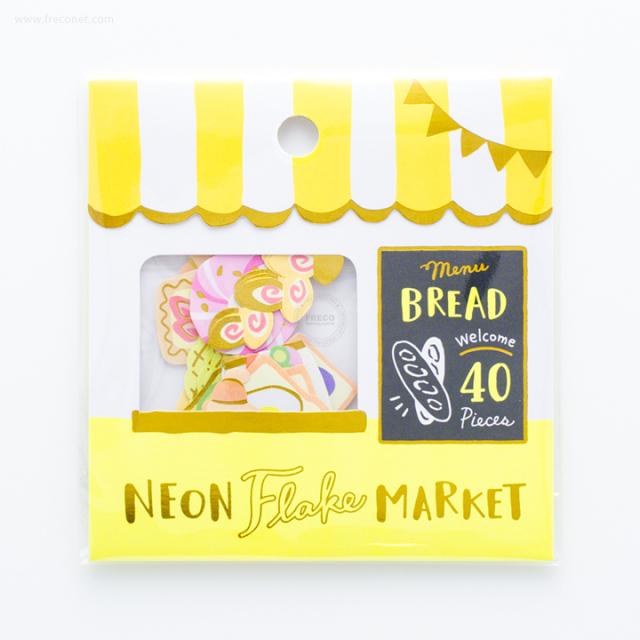 ネオンフレークマーケット Bread shop(79464)【ネコポスOK】
