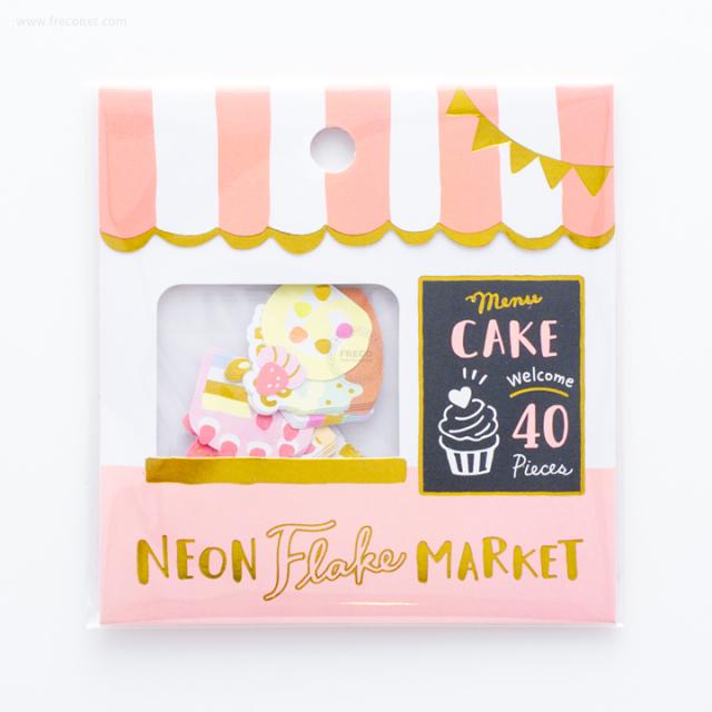 ネオンフレークマーケット Cake shop(79465)【ネコポスOK】