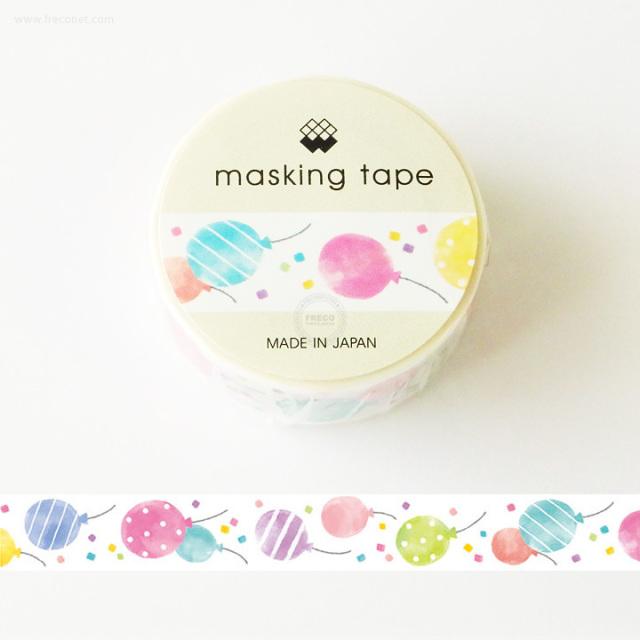 MWマスキングテープ すいさいバルーン(94177)【ネコポスOK】