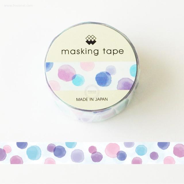 MWマスキングテープ すいさいマル(94178)【ネコポスOK】