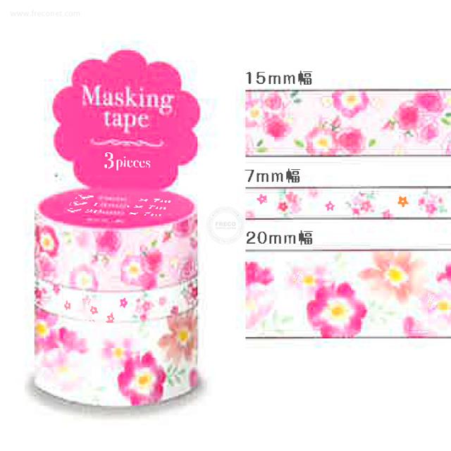 マスキングテープアソート mirage pink(94228)【ネコポスOK】