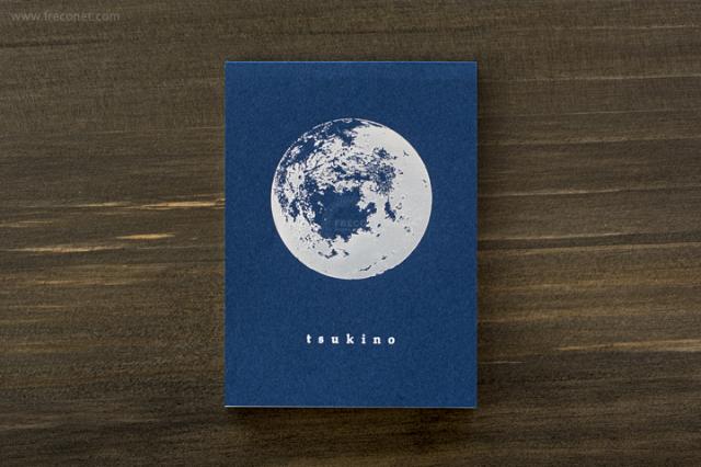 暦生活 月の一筆箋 銀の月(8311)【クロネコDM便OK】