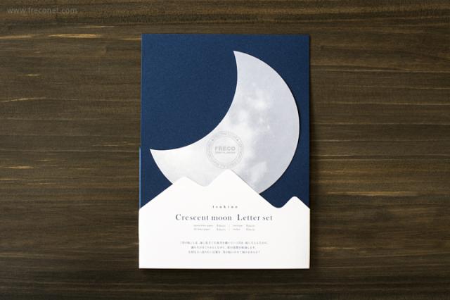 暦生活 月のレターセット 月の船(8321)【ネコポスOK】