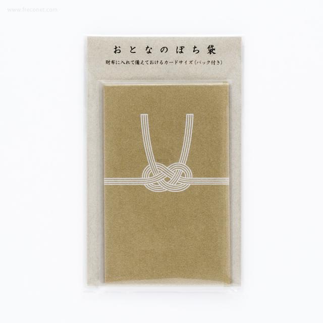 おとなのぽち袋 あわじ(ノ-AD30)【ネコポスOK】