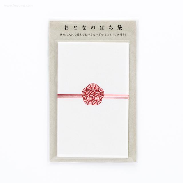 おとなのぽち袋 梅(ノ-AD31)【ネコポスOK】