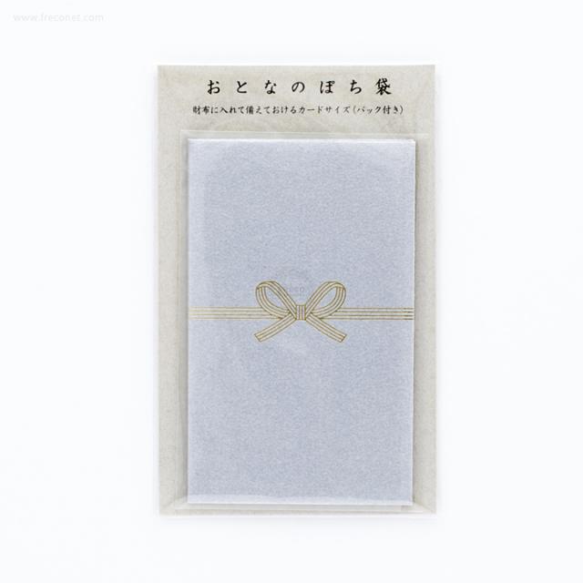 おとなのぽち袋 花(ノ-AD32)【ネコポスOK】