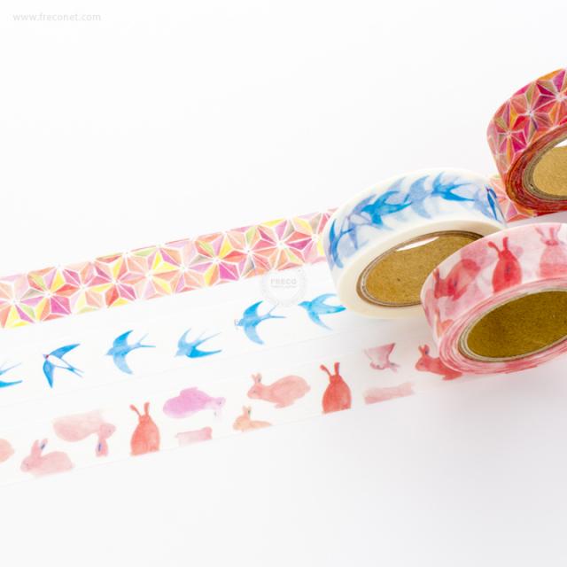 おいわいのしマスキングテープおまとめパック(OG-081~083)【ネコポスOK】