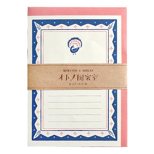 オトメ図案室 レターセット 明星クジャク(OT-007)【ネコポスOK】