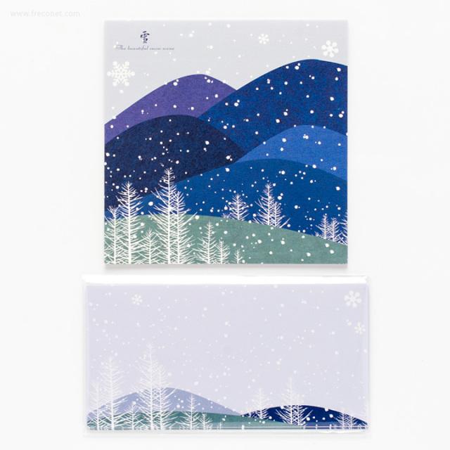 雪の便箋・封筒レターセット(PD-535)【ネコポスOK】