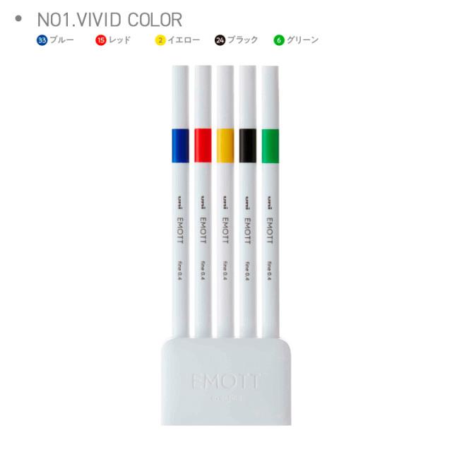 《まとめ割引対象品》三菱鉛筆 EMOTT エモット5色セット No.1 ビビッドカラー(PEM-SY 5C No.1)【ネコポスOK】