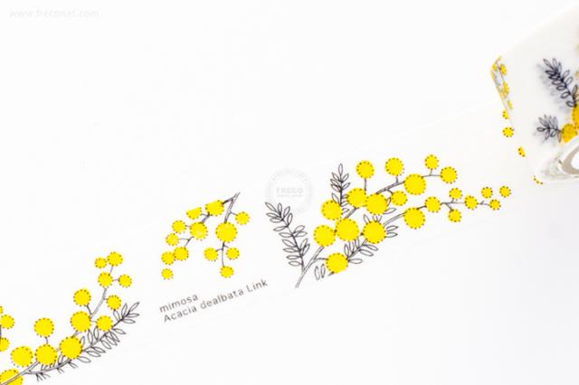 プロペラスタジオマスキングテープ mimosa(PMT-012)【クロネコDM便OK】