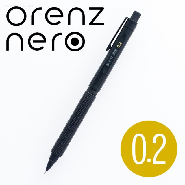 ぺんてる オレンズネロ0.2(PP3002-A)【ネコポスOK】