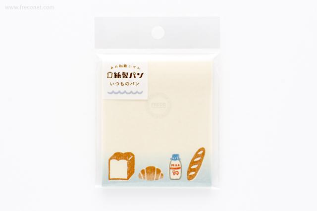 紙製パン みの和紙ふせん いつものパン(QF92)【ネコポスOK】