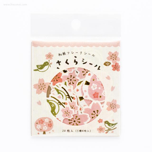 古川紙工 和紙フレークシール さくら(QSA16)【ネコポスOK】