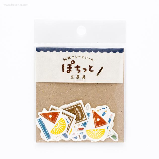 ぽちっと 和紙フレークシール 文房具(QSA26-320)【ネコポスOK】