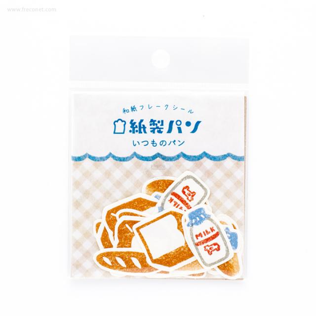 紙製パン 和紙フレークシール いつものパン(QSA34-320)【ネコポスOK】