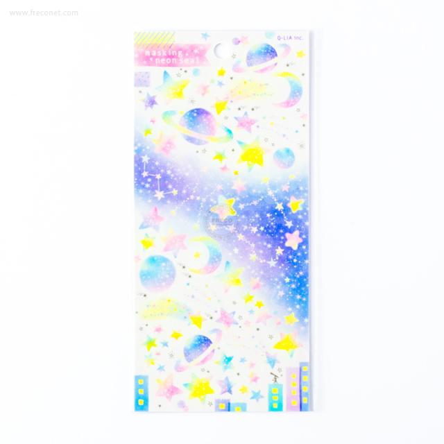マスキングネオンシール キラキラな宇宙(01017)【ネコポスOK】