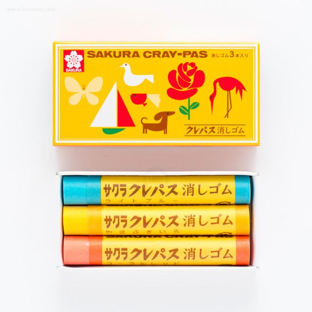 サクラクレパス消しゴム3本セット【ネコポスOK】