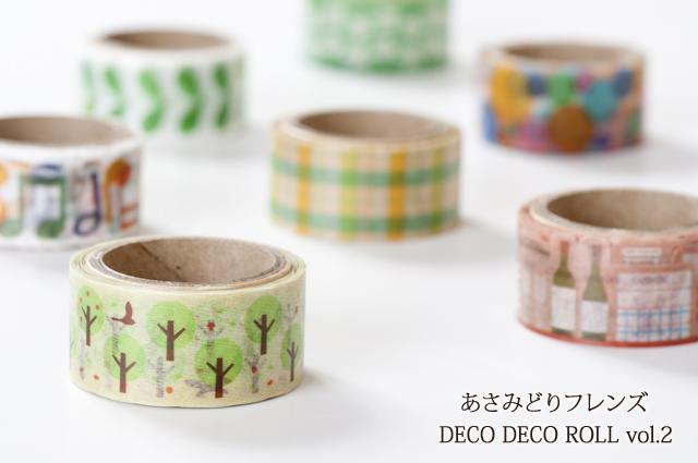あさみどりフレンズ Deco Deco ROLL vol2