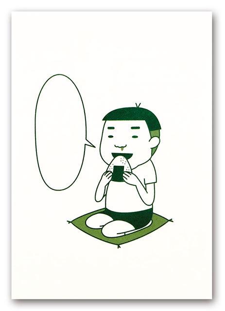 小袋 まさお(15022828)【ネコポスOK】