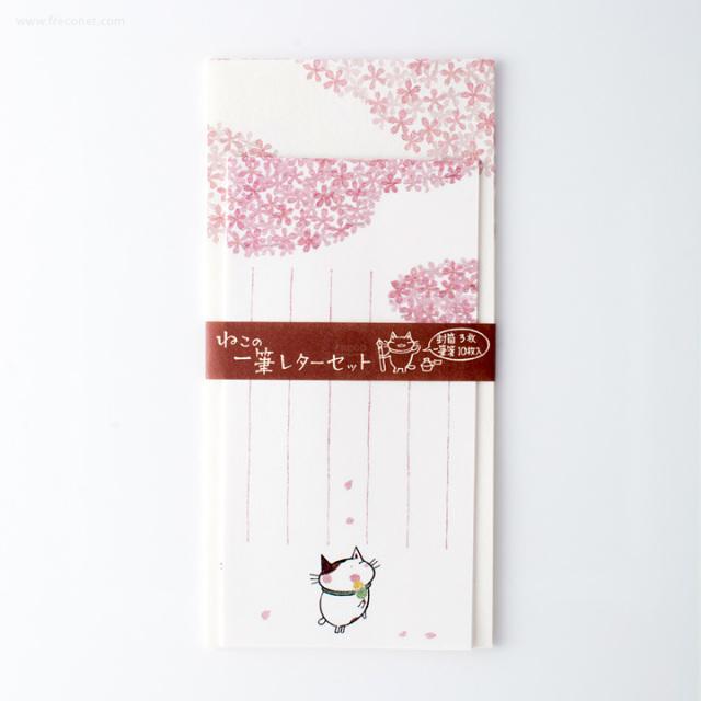 ねこの一筆レターセット お花見(44004601)【ネコポスOK】