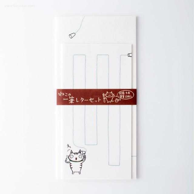 ねこの一筆レターセット 糸でんわ(44004606)【ネコポスOK】