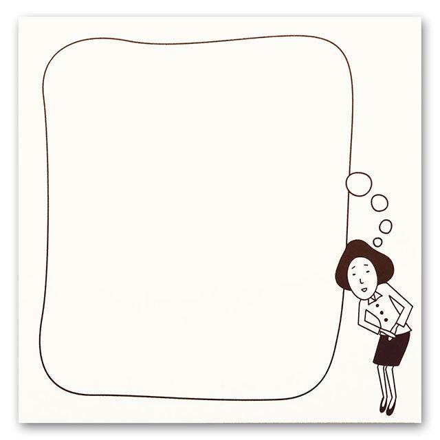 ペラペラ吹出し箋 OLさん(54007500)【ネコポスOK】