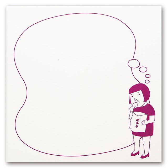 ペラペラ吹出し箋 ポテチLOVE(54007501)【ネコポスOK】