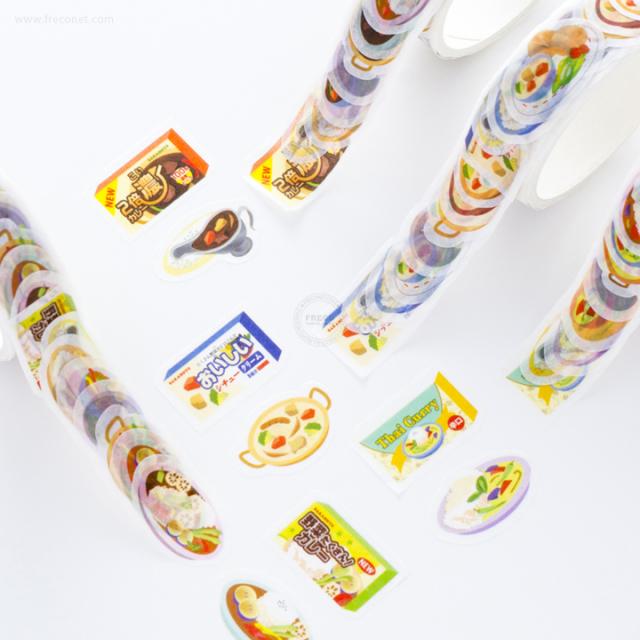 カレー&シチューマスキングテープおまとめパック 全4種類【ネコポスOK】