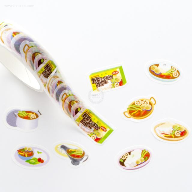 野菜カレーマスキングテープ(72081301)【ネコポスOK】