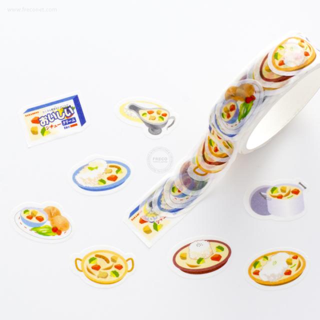 クリームシチューマスキングテープ(72081501)【ネコポスOK】