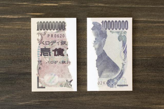 ドッキリお札付箋 英世(72053801)【ネコポスOK】