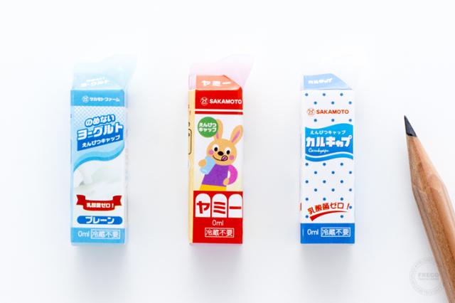 紙パック型鉛筆キャップ 乳酸菌飲料【ネコポスOK】