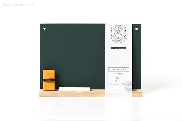 もっとちいさな黒板 A5 緑(SB-M-GR)【宅急便配送】