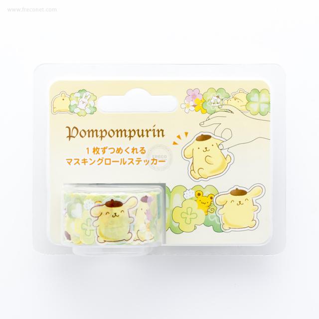 サンリオ オリジナルマスキングロールステッカー ポムポムプリン【宅急便配送】
