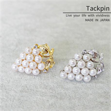 タックピン 葡萄【ネコポスOK】