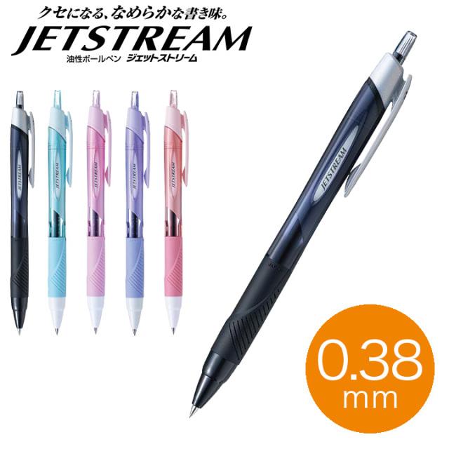 《まとめ割引対象品》三菱鉛筆 ジェットストリームボールペン 黒インク 0.38mm【ネコポスOK】