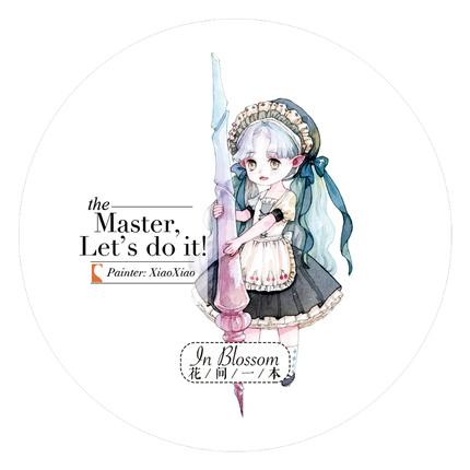 花間一本マスキングテープ Master, Let's do it!【宅急便配送】