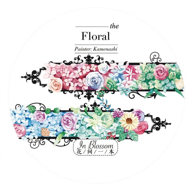 花間一本マスキングテープ Floral【ネコポスOK】