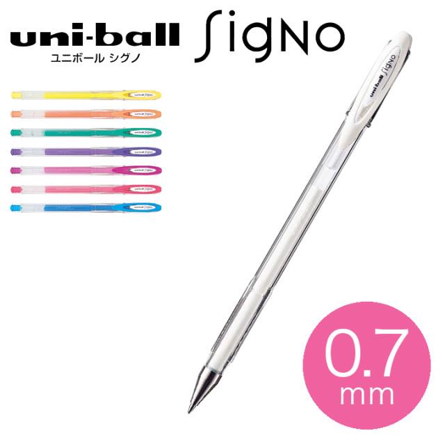 《まとめ割引対象品》三菱鉛筆 ユニボール シグノ キャップ式カラーインク エンジェリックカラー 0.7mm【ネコポスOK】