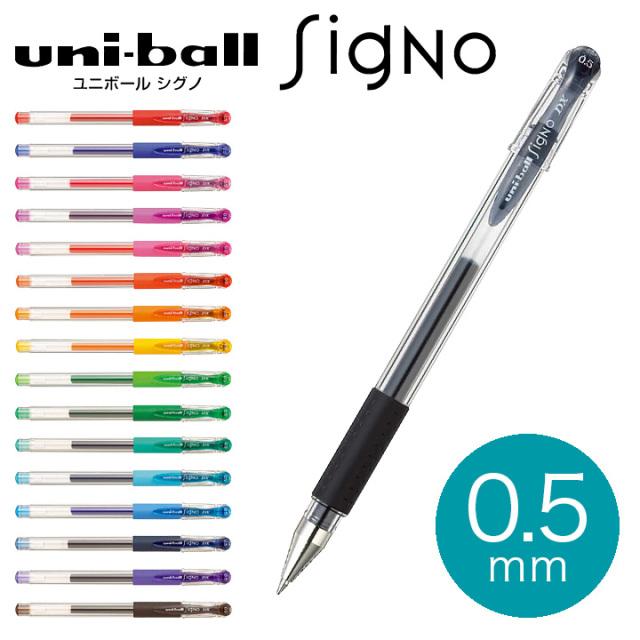 《まとめ割引対象品》三菱鉛筆 ユニボール シグノ キャップ式カラーインク 0.5mm【ネコポスOK】