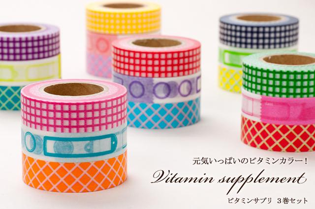MARK's ビタミンサプリ 3巻セット【メール便OK】