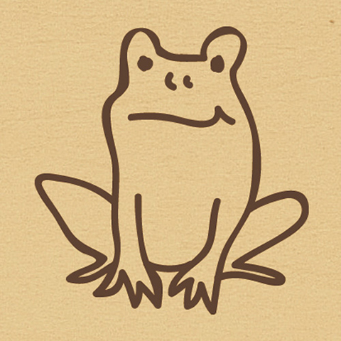 ウッドスタンプ アニマルシリーズ カエル(WS-A-18)【宅急便配送】