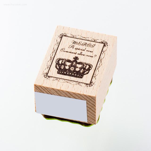 ウッドスタンプ アンティークシリーズ メッセージ・王冠(WS-B-19)【ネコポスOK】