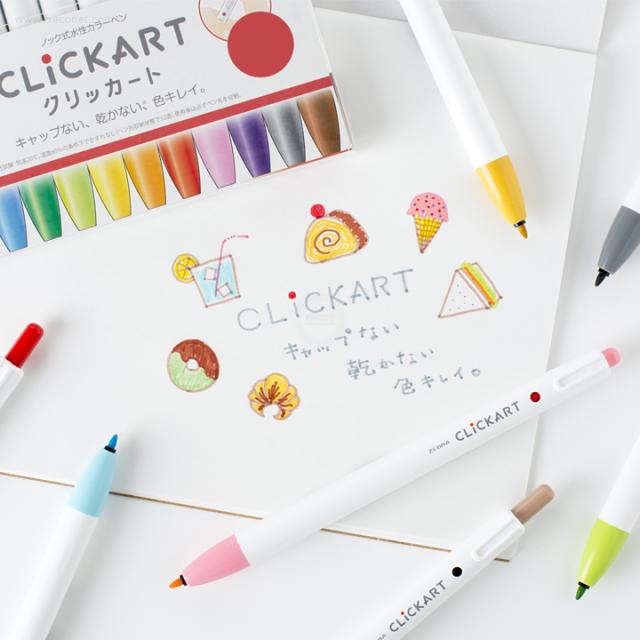 《まとめ割引対象品》ゼブラ クリッカート単色【ネコポスOK】