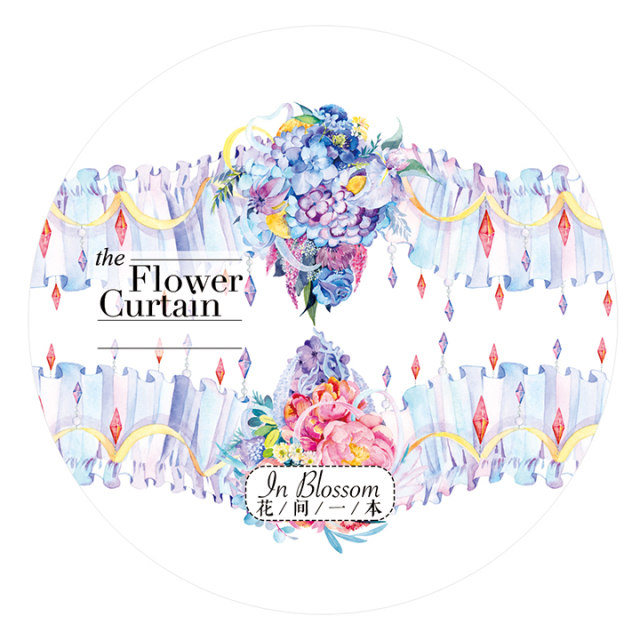 《ご予約商品・12月入荷予定》花間一本マスキングテープ Flower Curtain【宅急便配送】