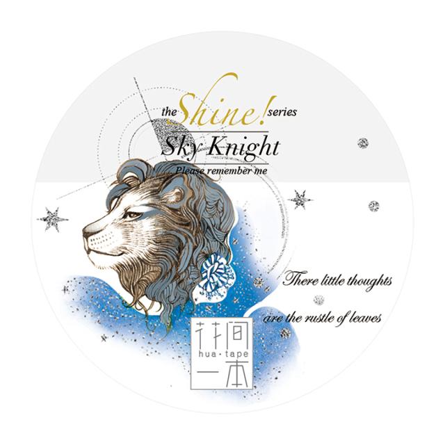 花間一本マスキングテープ Sky Knight / ホログラム箔【宅急便配送】
